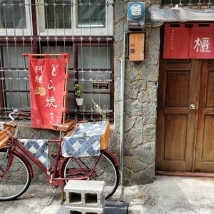 台南で路地裏散歩 @ 蝸牛巷