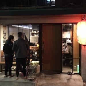 正月は豪華に游すしでおまかせコース 1 @ 中山店