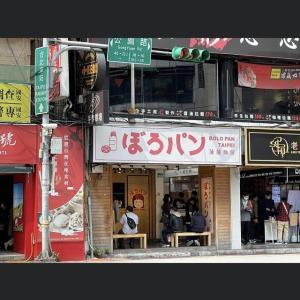 ぼろパン @ 日本語の使い方間違ってませんか?
