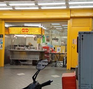 オリンピックと台北・新台北の飲食店は外帯だけ 2 @ 八徳路