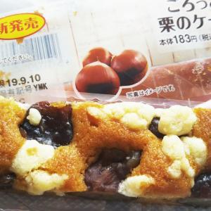 【ヾ(○>∀<)ノ゙】ヤマザキ ごろっと栗のケーキ
