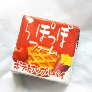 【セブン限定】チロルチョコ らぽっぽファームポテトアップルパイ