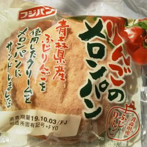 【10月新商品】フジパン りんごのメロンパン