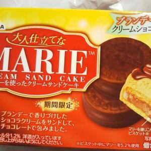 【10月の新商品】森永 マリーを使ったサンドケーキ