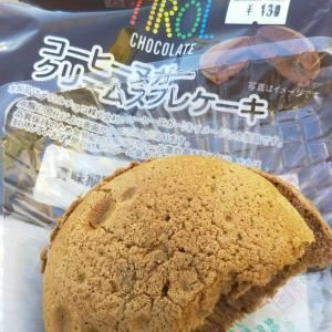 【ヤマザキ×チロルチョコ】コーヒーヌガークリームスフレケーキ