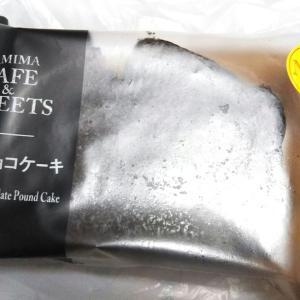 【New】ファミマ 厚切りチョコケーキ2019冬