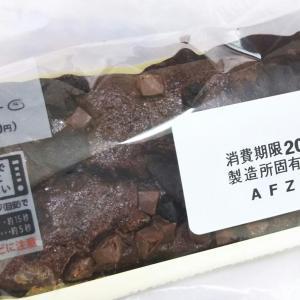 【新発売】ローソン チョコのモッチケーキ