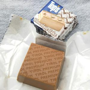 【セブン限定】チロルチョコ チョコレートケーキ(トップス)