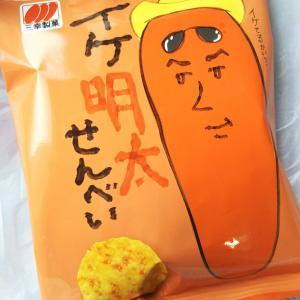【30Pでお試し引換】三幸製菓 イケ明太せんべい