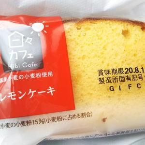 【NEW】ヤマザキ 日々カフェ レモンケーキ