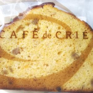 【.。゚+(人´∀`*)+.゚】カフェ・ド・クリエ パウンドケーキ(バナナ)