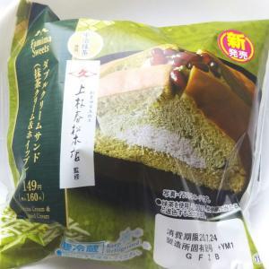 【新発売】ファミマ ダブルクリームサンド(抹茶クリーム&ホイップ)