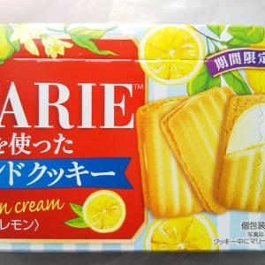 【期間限定】森永 マリーを使ったサンドクッキー(レモン)