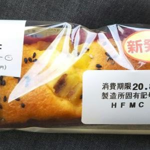 【新発売】ローソン 安納芋のモッチケーキ