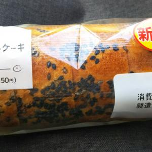 【新発売】ローソン おいものロールケーキ