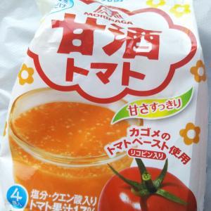 【残暑の元気に!】森永 甘酒(トマト)4袋入