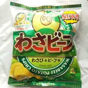 【NEW‼】山芳製菓 わさビーフ