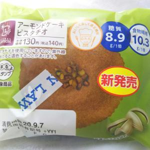 【新発売】NL アーモンドケーキ ピスタチオ