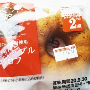 【NEW】ヤマザキ 日々カフェ しっとりメープルクグロフ