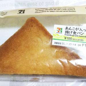 7i「あんこが入った揚げ食パン」「コクと旨みのもちもちお好み焼きパン」