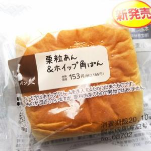 【新発売】ローソン 栗粒あん&ホイップ角ぱん