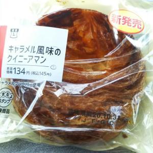 【関東限定】ローソン キャラメル風味のクイニーアマン