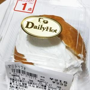 【DairyHot】デイリーヤマザキ マリトッツォ