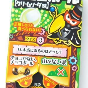 【期間限定】森永 ひやひやチョコボール クリームソーダ味