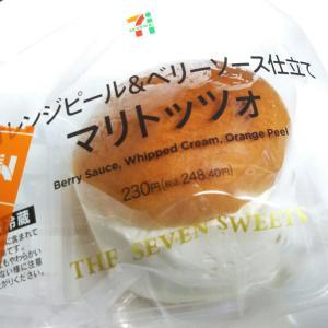 7i マリトッツォ(オレンジピール&ベリーソース仕立て)
