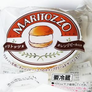 【(☆゚∀゚)】ヤマザキ マリトッツォ(オレンジピール入り)
