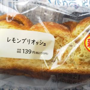【新発売】ローソン マチノパン レモンブリオッシュ