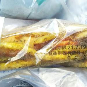【新発売】ローソン まず一度は食べて欲しい!フライドポテトパン