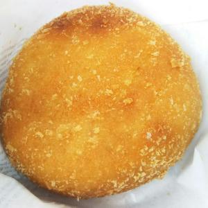 【神奈川限定】セブン お店で揚げたコロッケパン