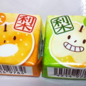 【新発売】チロルチョコ 梨