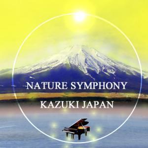 スピリチュアルアート Spiritual Art ピアノの絵 Nature Symphony