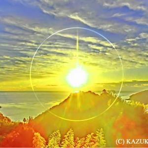 スピリチュアルアート Spiritual Art ヒーリングアート 天上界の光 絵