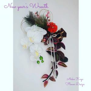 New year's Wreath お正月飾り