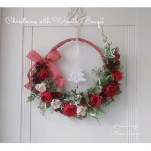 Christmas with Wreath Bouqet !
