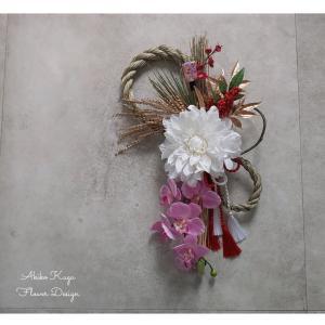 お正月飾り2021 白いダリア