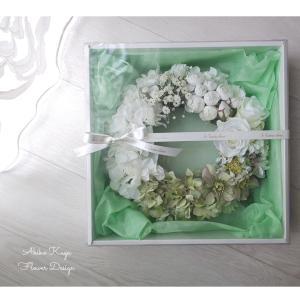 続 お嫁さんにご結婚祝い グリーン&ホワイトのグラデーションリース