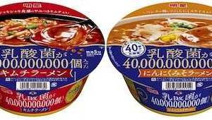即席麺史上最大級♪…