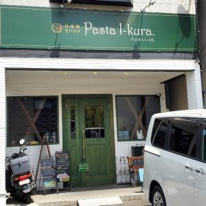 福山市で気になっていたパスタのお店へ。