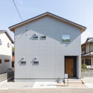 広島県尾道市に【分譲住宅】が完成しました!