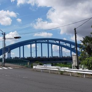 KONA SUTRA LTD ~多摩川散歩~