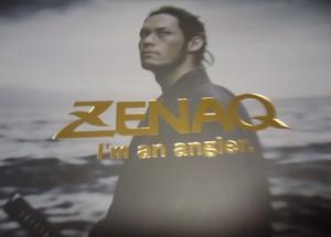 祝!ZENAQ