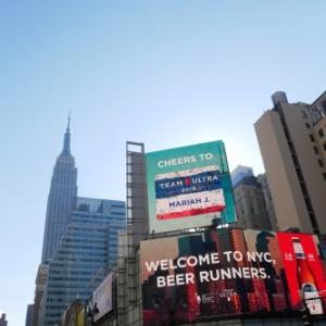 ★英検の旅 in NYC★