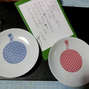 ねずみくんの豆皿