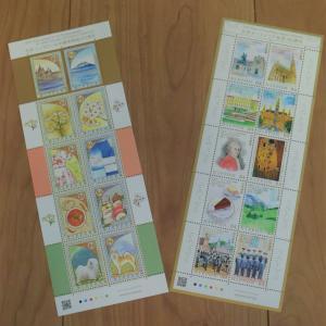 日本オーストリア友好150周年特殊切手