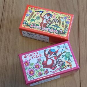 西光亭のチョコくるみクッキー(小箱)