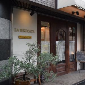 イタリアン『La Beccata(ラ ベッカータ)』